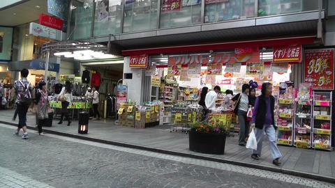 Yokohama Shopping Street Japan 06 Footage