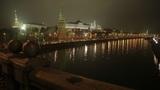 night Kremlin Embankment slider Footage