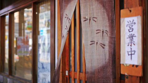 Japanese curtains (noren) Image