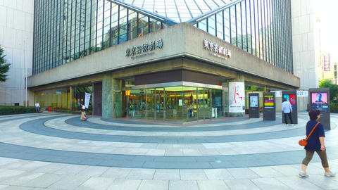 Approaching the Tokyo Metropolitan Theatre in Japan Live Action