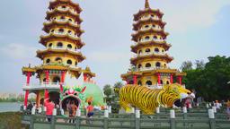 KAOHSIUNG TAIWAN Footage