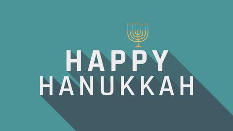 Hanukkah holiday greeting animation with menora icon and english text Animation
