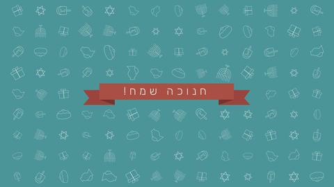 Hanukkah holiday flat design animation background with traditional symbols Image