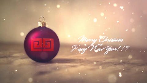 CHRISTMAS BALL logo After Effects Template