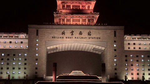 Beijing West Railway Station (Zoomed out) Footage
