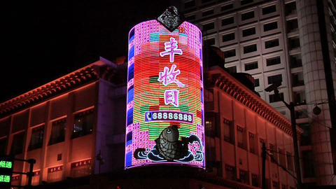 Restaurant Advertising on Nan Quan Bei Road in Pudong Footage
