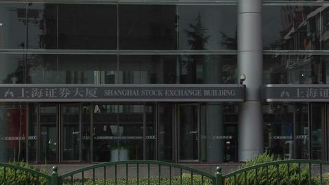 Shanghai Stock Exchange Building Footage