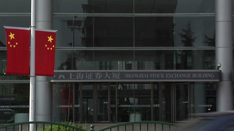 Shanghai Stock Exchange Building stock footage