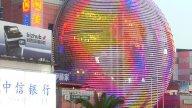 Daylight Metro City Ball stock footage
