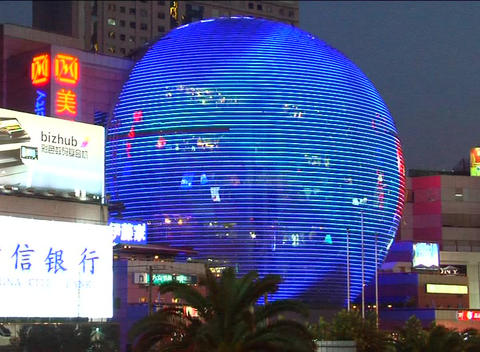 Futuristic building in downtown Shanghai Stock Video Footage