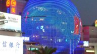 Futuristic Building In Downtown Shanghai stock footage