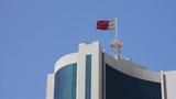 Bahrain Flag On Skyscraper stock footage