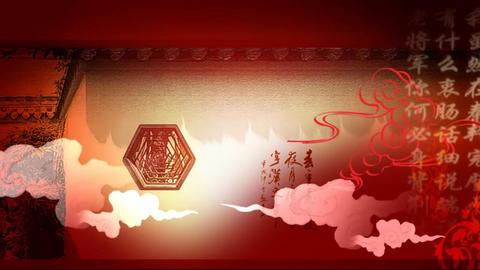 Theatre Beijing opera Animation