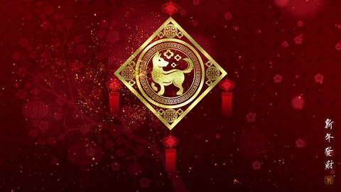 Chinese New Year background decorations year of Dog Bild