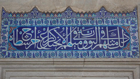 Arabic letters on the facade of the mosque. Istanbul. Turkey. 4K Footage