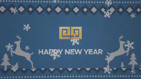 New Year logo After Effects Template