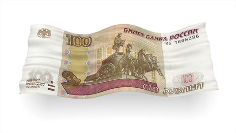 Background from russian ruble banknote like flag wave – 3D illustration Animation