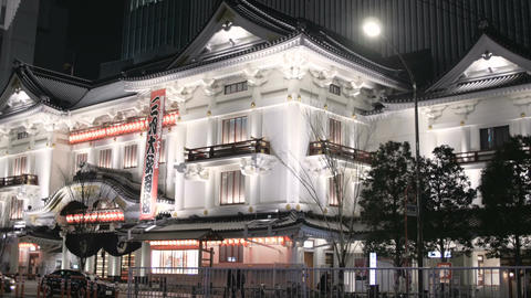 Nightscape of the renewed Kabuki Theater (Kabukiza) in the heart of Tokyo after Footage