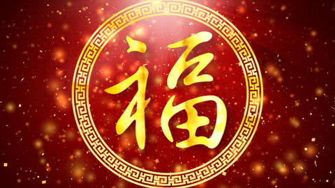 4K Animation red Chinese New Year Background with FU Word Footage