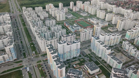 Urban development. Residential area Academic. Russia. Ekaterinburg. Shooting Footage