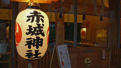 Akagi Shrine, Kagurazaka, Tokyo ビデオ