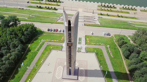 Monument Forever with Russia (Friendship of Peoples). Embankment. Izhevsk Footage