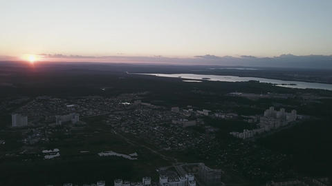 Panorama Russia. Panorama of Ekaterinburg from a... Stock Video Footage