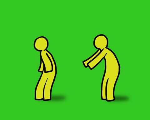 Trust Animation