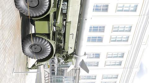 Vertical video. Luna M (missile system). Pyshma, Ekaterinburg, Russia Footage