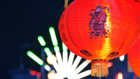 4K Chinese paper lanterns in the night decorated for Chinese new year Filmmaterial