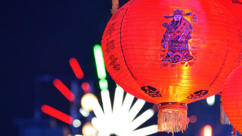 4K Chinese paper lanterns in the night decorated for… Stock Video Footage