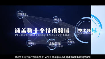 Technology organization structure point line connection display AE template After Effects Templates