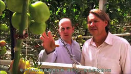 Australian agricultural products publicity film Image
