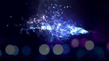 A stunning flame logo opens with an introduction to AE templates Plantilla de After Effects