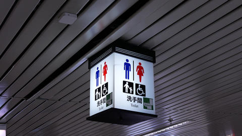 Motion of man and woman washroom logo inside MRT platform with 4k resolution Live Action