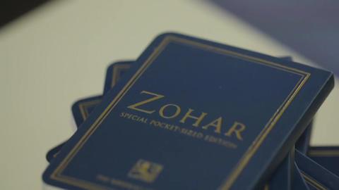 Kabbalah Zohar Book Image