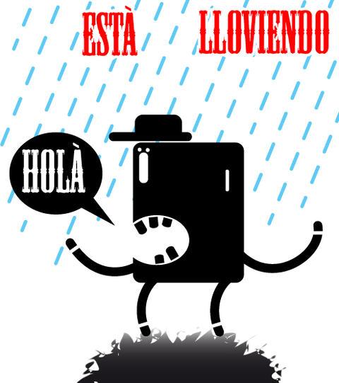 hola is raining フォト