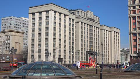 Establishing sunny shot of Russian legislative body State Duma. Moscow. 4K video Footage