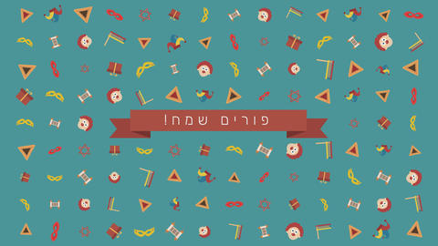 Purim holiday flat design animation background with traditional symbols with Animación