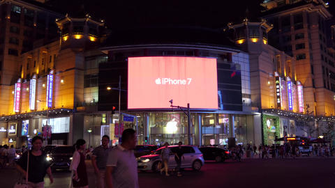 Night View Of Apple Store In Downtown Beijing China Asia ビデオ