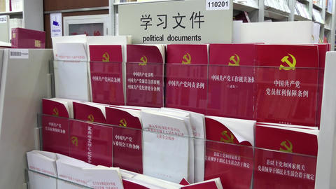 Political Documents About Chinese Communist Party For Sale In Bookstore Image