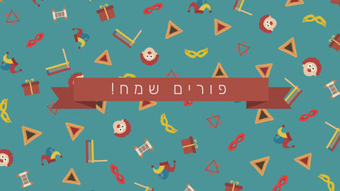Purim holiday flat design animation background with traditional symbols with Animation