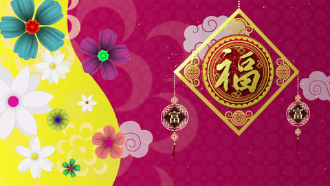 Chinese background with cherry blossom flowers Animation