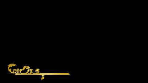 gold silver cupper leaf telop base transparent background Animation