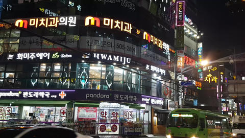 Street view of Sajik-Dong Busan 06 Live Action