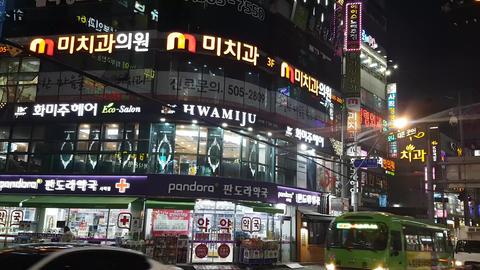 Street view of Sajik-Dong Busan 06 Footage
