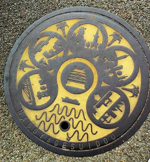 Shot of Japanese creative manhole waste water cover Photo