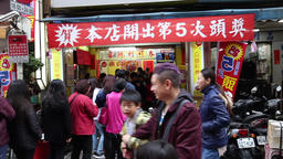 Customers queing at Taiwan Lottery shop on Chinese New Year 2018 TaiwanTaipei Image