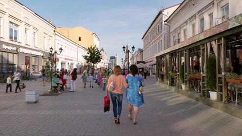 Summer walk along the main pedestrian street of Kazan. Bauman Street. Kazan, Live Action