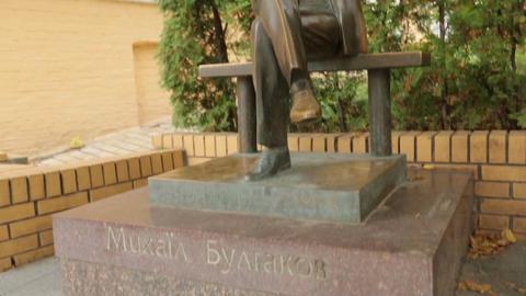 Memorial of Mikhail Bulgakov Footage